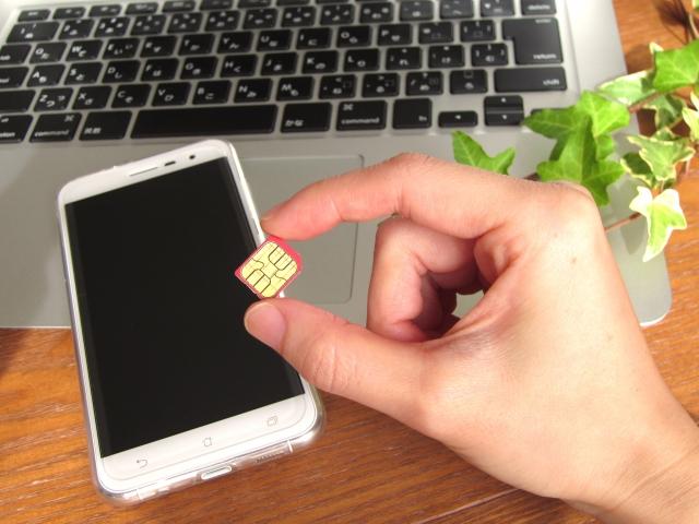 光回線とのセットで格安SIMが利用できる!会社別でお得度を比較