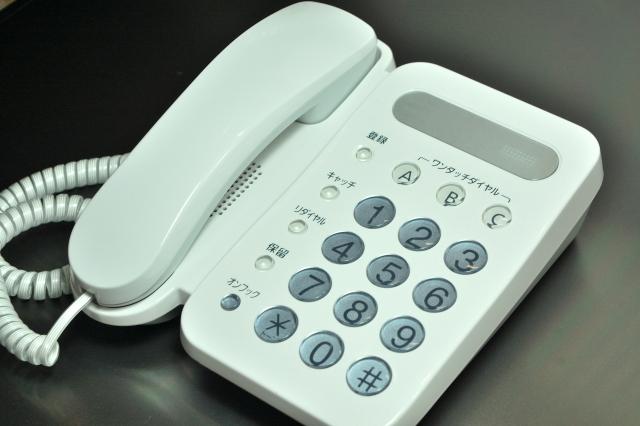 ドコモ光の光電話はアナログの固定電話よりも安く利用できる?