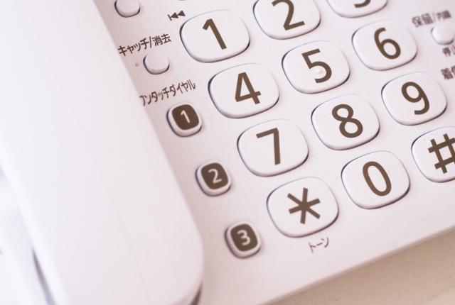 コミュファ光電話は必要?料金は安い?電話番号は引き継げる?