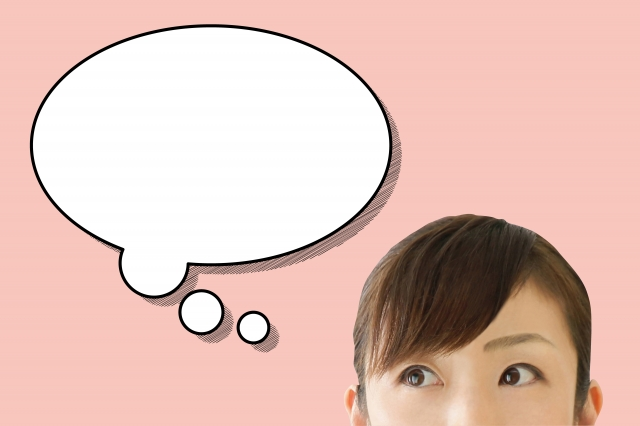 auひかり代理店25のキャンペーンサイトを徹底解説!