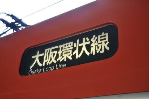 関西・大阪エリアでおすすめのインターネットは?ご当地モノも比較!