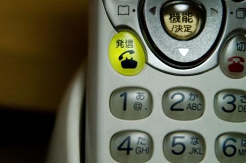 auひかりの電話サービスがまるっとお得になる「auまとめトーク」