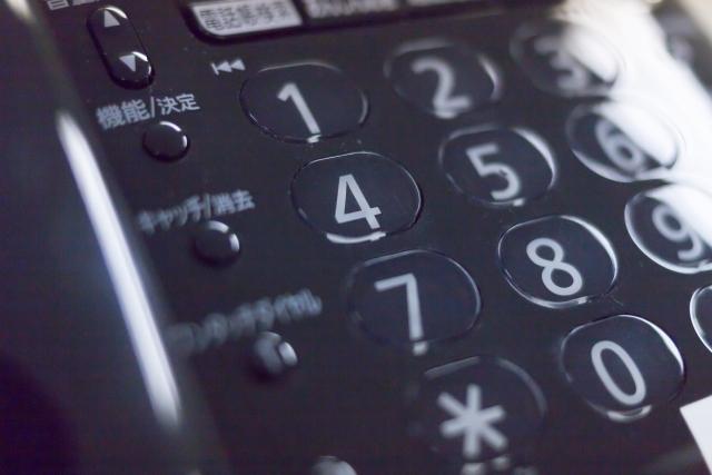 OCNひかり電話の基本情報とOCN光のおすすめ申込先について