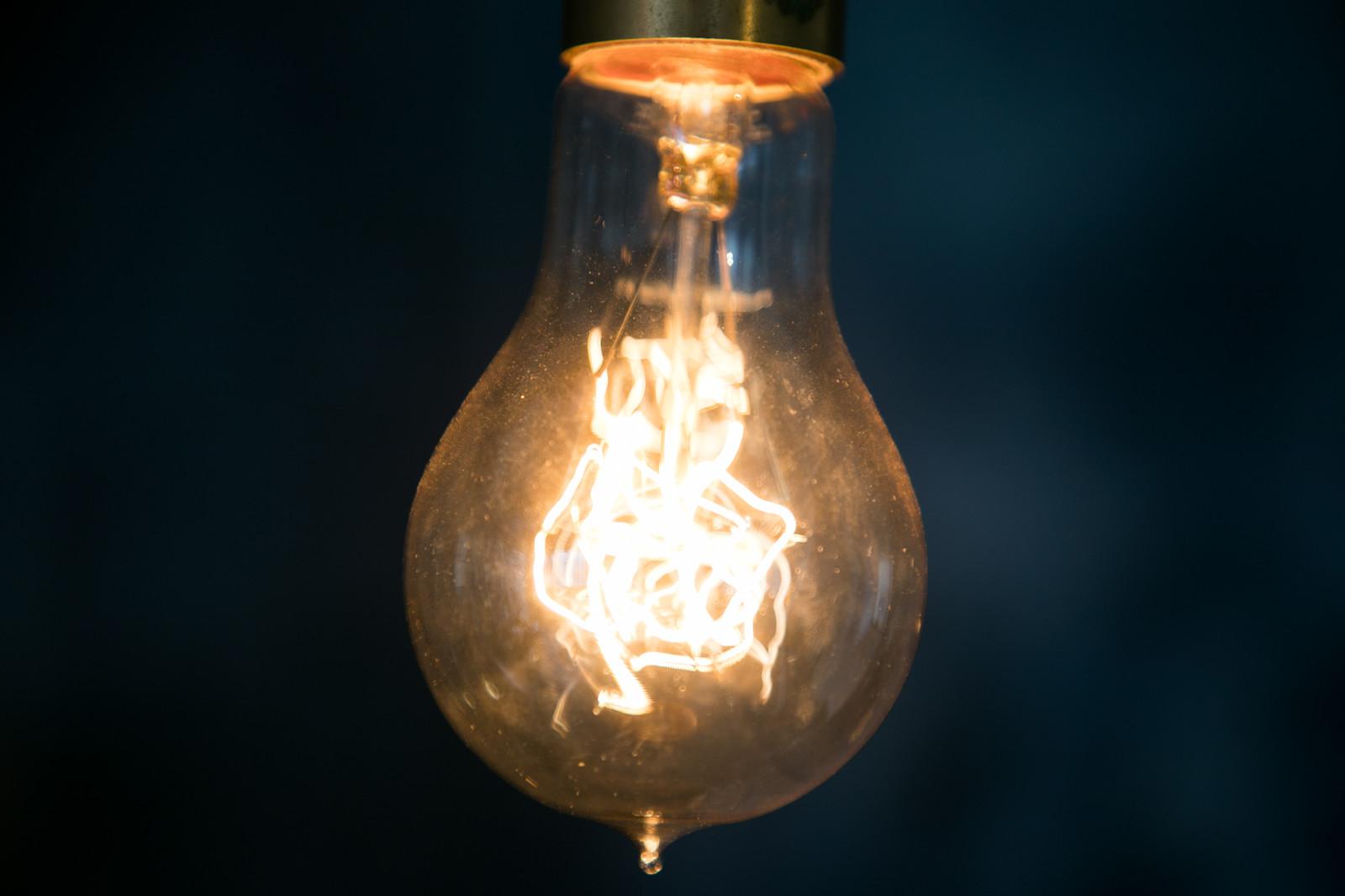 ソフトバンクの【おうち割でんきセット】でスマホや電気の料金を節約!
