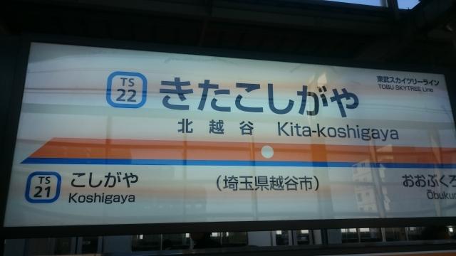 埼玉県内のケーブルテレビ系インターネットはオススメなのか?
