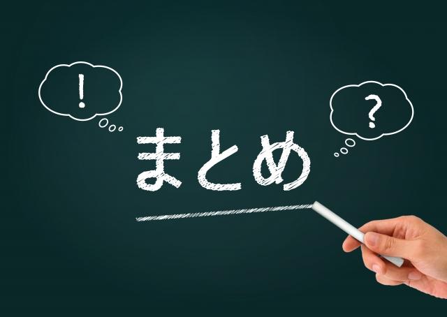 【東京ガスのトリプル割】ガス・電気・ネットをまとめるとお得って本当?
