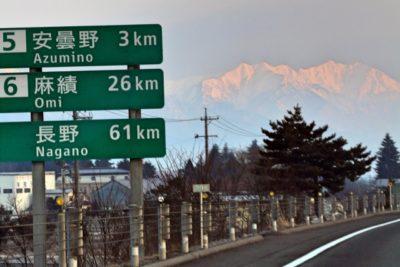 コミュファ光が長野県に進出!戸建限定ギガデビュー割信州を徹底紹介